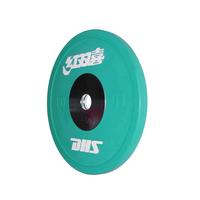 Диск тяжелоатлетический соревновательный DHS Olympic 10 кг