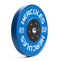 Диск тяжелоатлетический тренировочный «Hercules» NEW, 20 кг