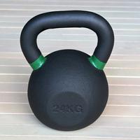 Гиря чугунная 24 кг. (с цветными метками) (HK105-24)