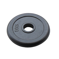 Диск JOHNS d51 мм черный обрезиненный, 5кг (71019-5B/51)