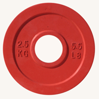 Диск JOHNS d51мм, цветной обрезиненный, 2,5кг (71025-2,5) - фото 1