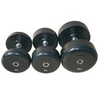 Комплект гантелей обрезиненных, цвет чёрный  12,5кг-20кг (75074/12,5-20)