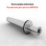 Функциональная рама  (HR230-4W4) - фото 7