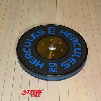 Диск тяжелоатлетический тренировочный «Hercules» NEW, 20 кг. черно-синий  - фото 1