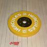 Диск тяжелоатлетический тренировочный «Hercules» NEW, 15 кг   - фото 2