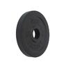 Диск тяжелоатлетический тренировочный DHS «VICTORY» 5 кг черный   - фото 2