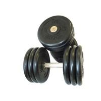 Комплект гантелей фиксированных MB «Проф» 13,5-21кг., цвет черный