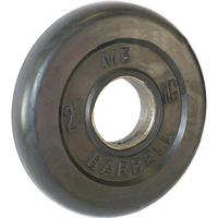 Диск обрезиненный черный BARBELL 2,5 кг., d51мм