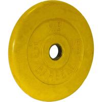 Диск обрезиненный цветной BARBELL 15 кг., d51мм